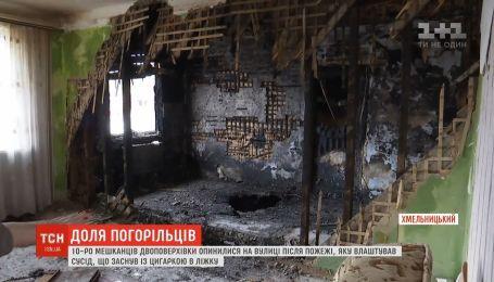 Жители двухэтажки остались без жилья после пожара, который устроил сосед