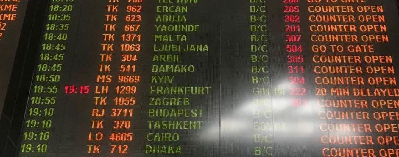 #KyivNotKiev: два международных аэропорта изменили написание названий большинства украинских городов