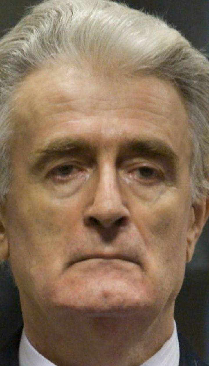 Экс-лидера боснийских сербов приговорили к пожизненному заключению вместо 40 лет за решеткой