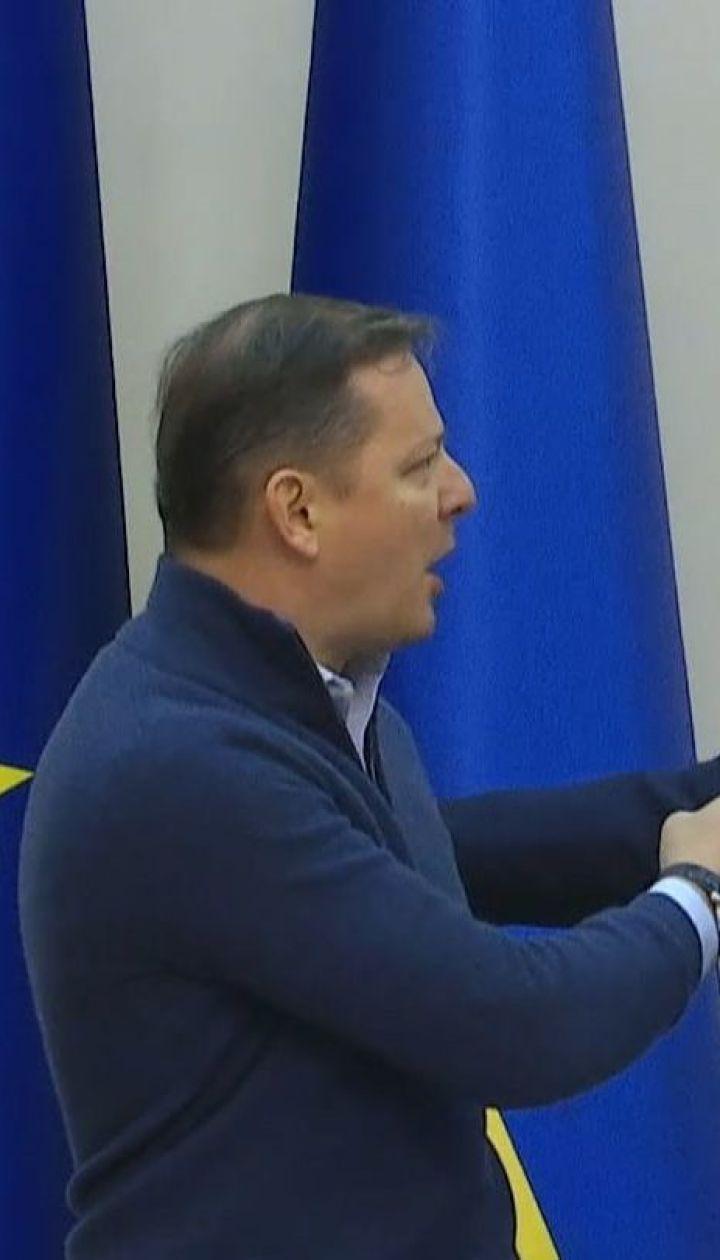 """Олег Ляшко сорвал заседание Кабмина, требуя не продлевать контракт с главой """"Нафтогаза"""""""