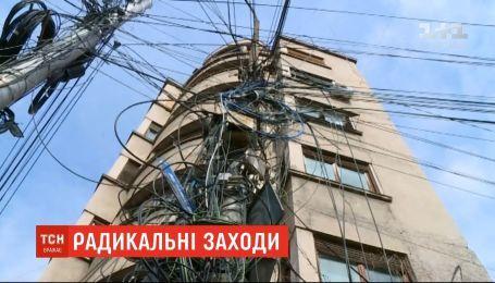 Мэр румынского города оставил центр без света, телефонной связи и Интернета