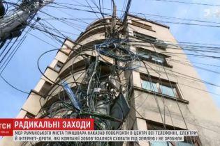 В Румынии мэр перерезал уличные провода и оставил полгорода без света и Интернета