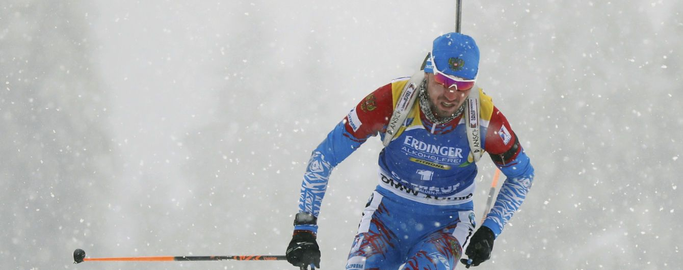 Норвежский биатлонист обвинил россиянина в трусости