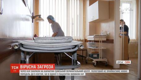 Пологовий центр у Сумах не прийматиме породіль через виявлений у однієї з пацієнток кір