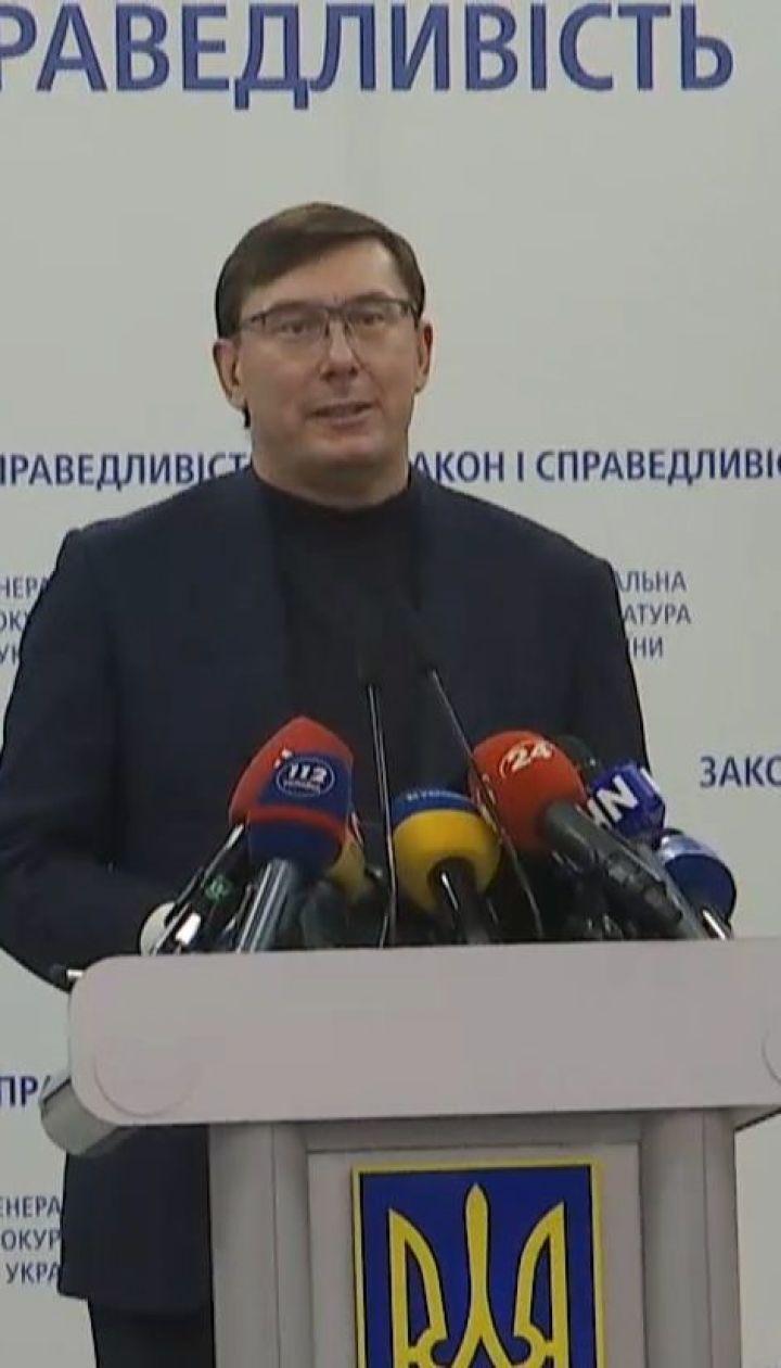 Посол США передала список осіб, яких не повинно переслідувати українське правосуддя - Луценко