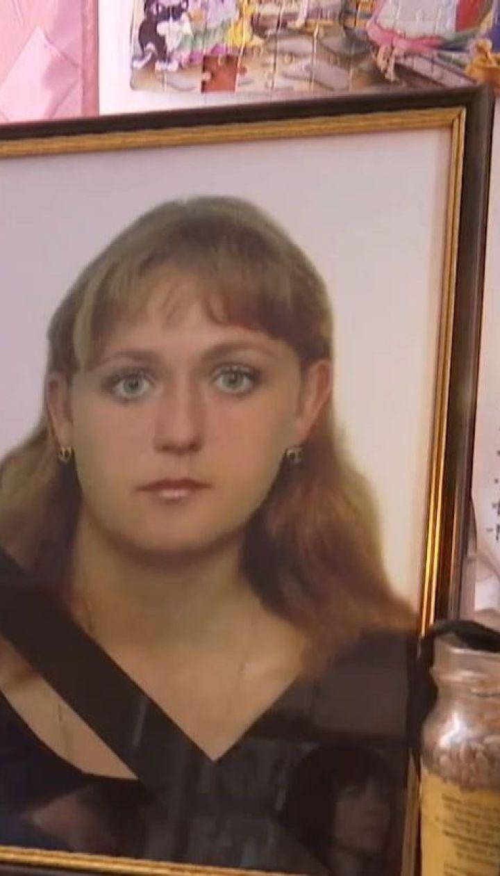 Багатодітна мати померла під час пологів у лікарні