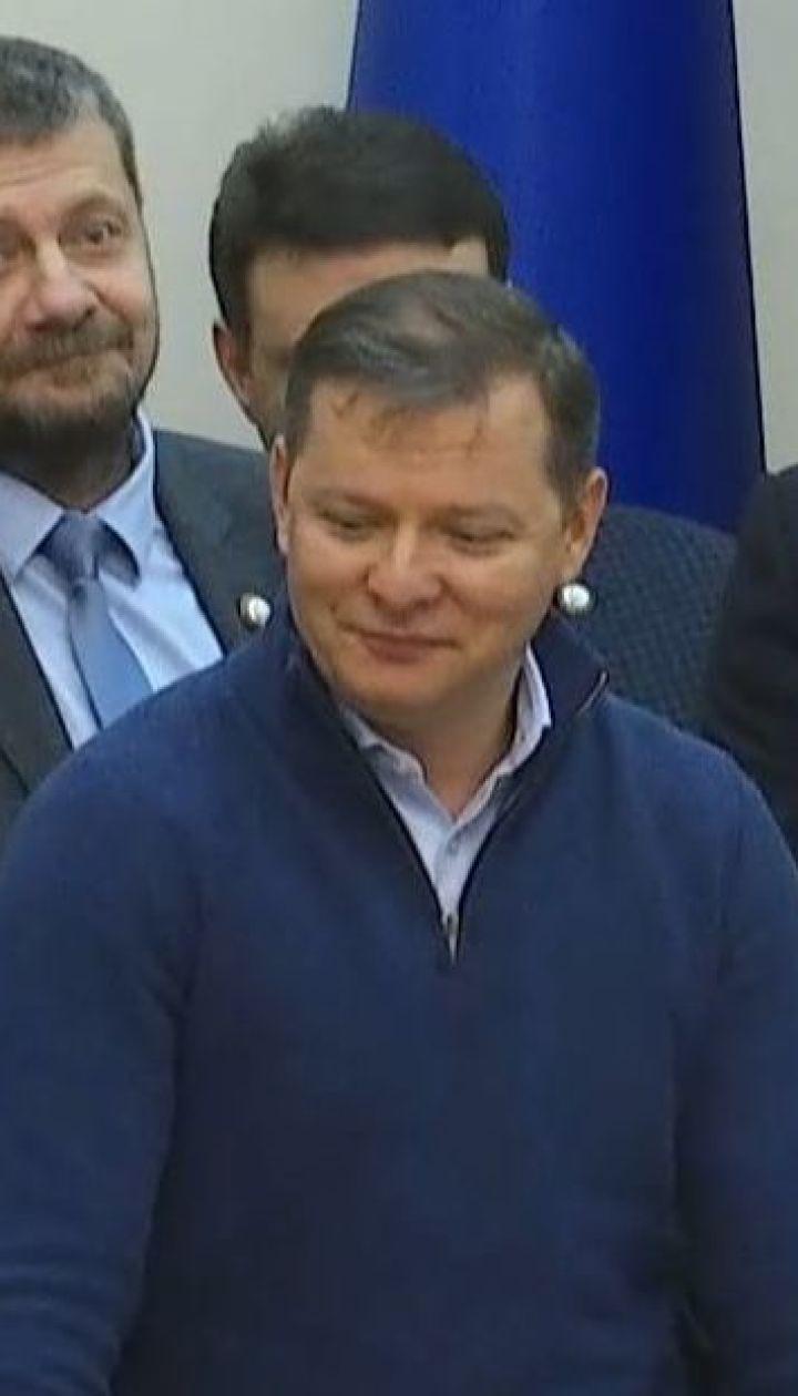Ляшко ворвался на заседание Кабмина, призывая правительство снизить цены на газ и упростить выдачу субсидий