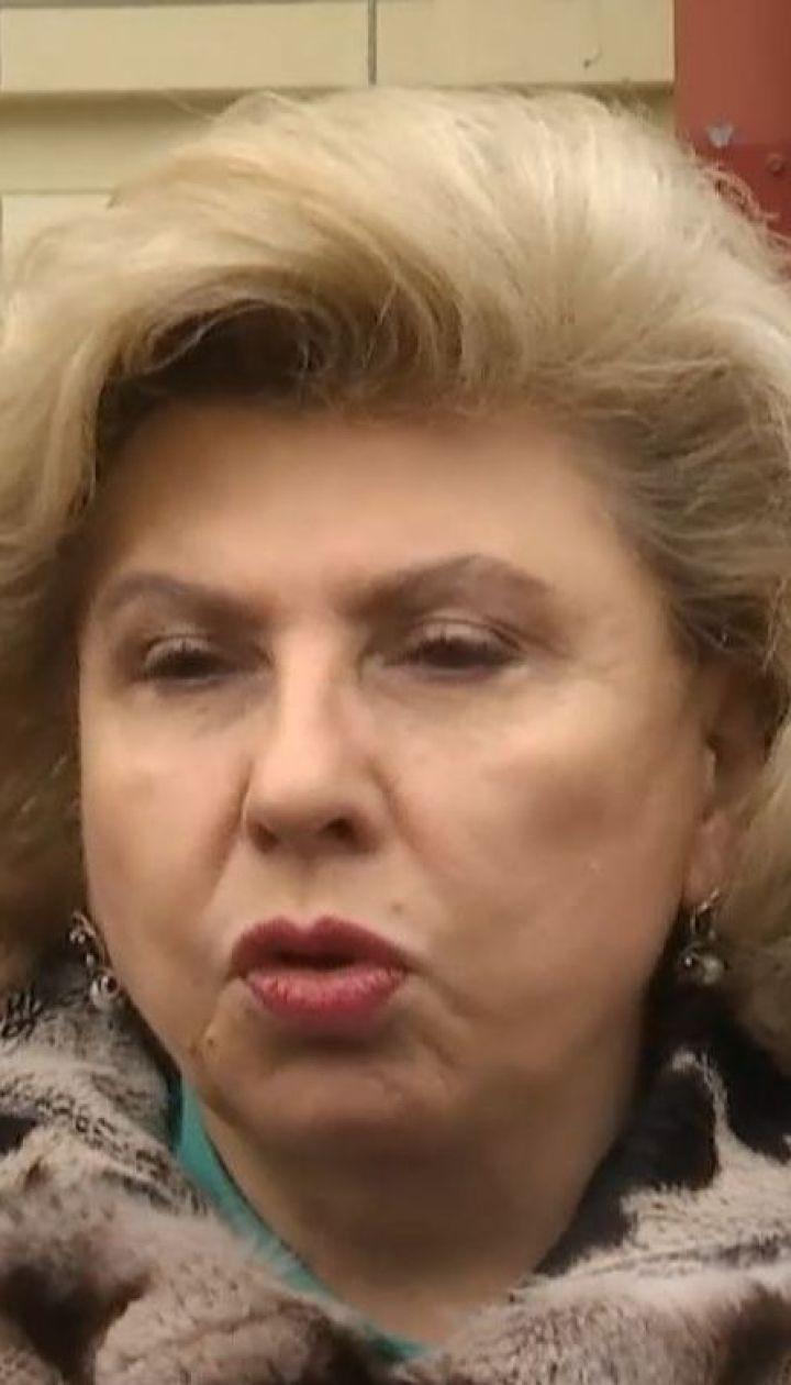 Москалькова прилетіла до Києва, щоб побачитися з Кирилом Вишинським