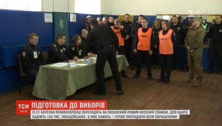 Через вибори поліція переходить на посилений режим несення служби