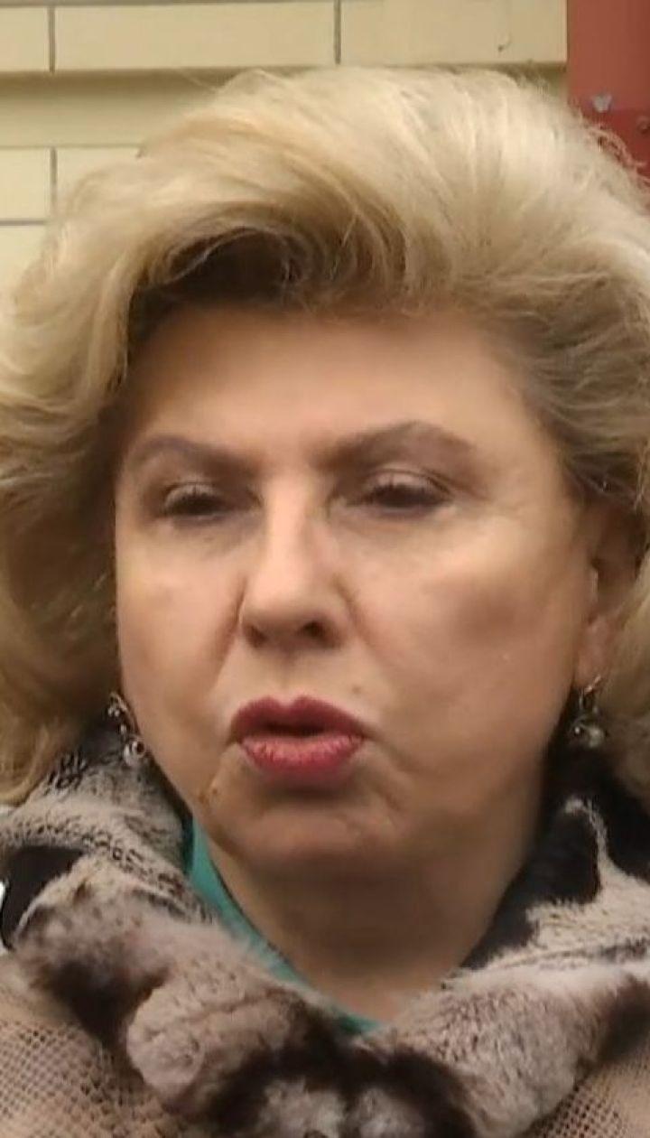 Москалькова прилетела в Киев, чтобы увидеться с Кириллом Вышинским