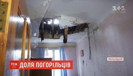 Курив у ліжку, згорів сам і підпалив інших: у Хмельницькому палала двоповерхівка