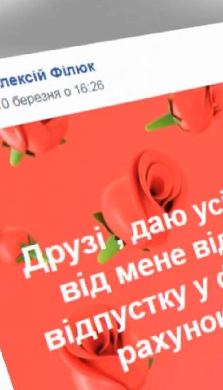 Интернет-пост: верующие призывают провести 49 дней без соцсетей