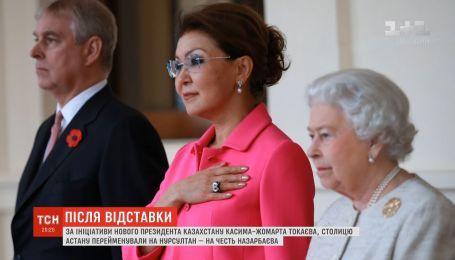 Дочери Назарбаева пророчат победу на следующих президентских выборах