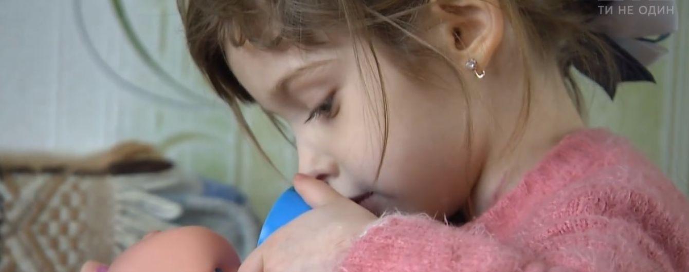 Киевские хирурги провели уникальную серию операций для шестилетней девочки с врожденными пороками