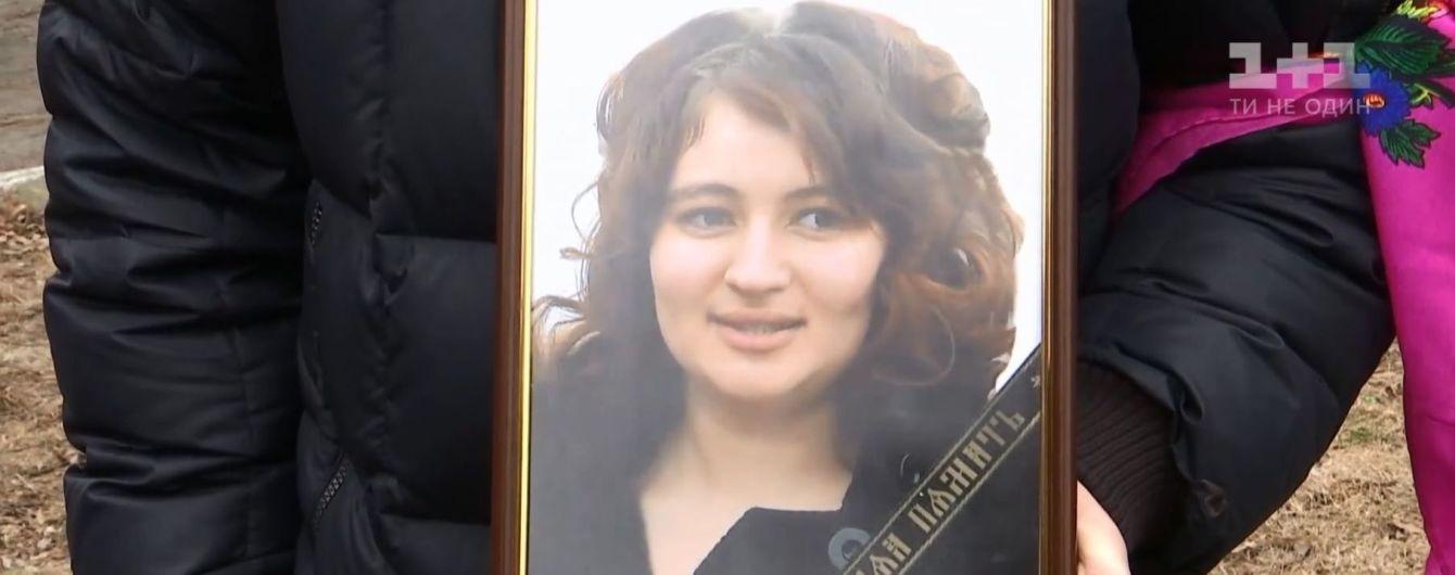 На Киевщине внезапно умерла дочь погибшего героя АТО