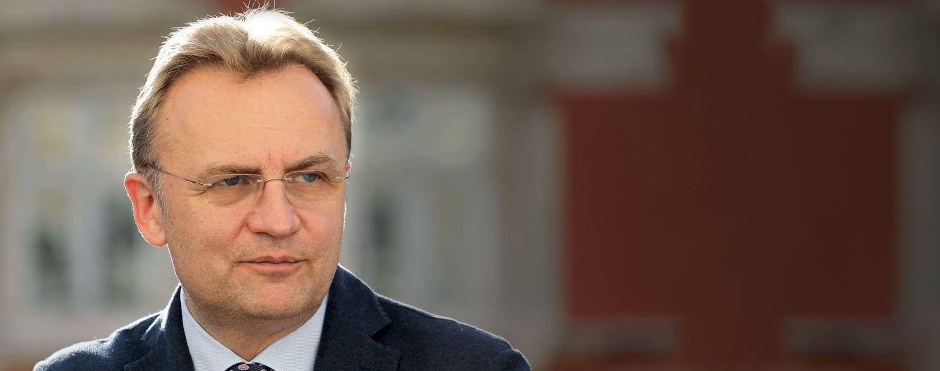 Садовый заявил, что больше не будет баллотироваться на должность мэра Львова