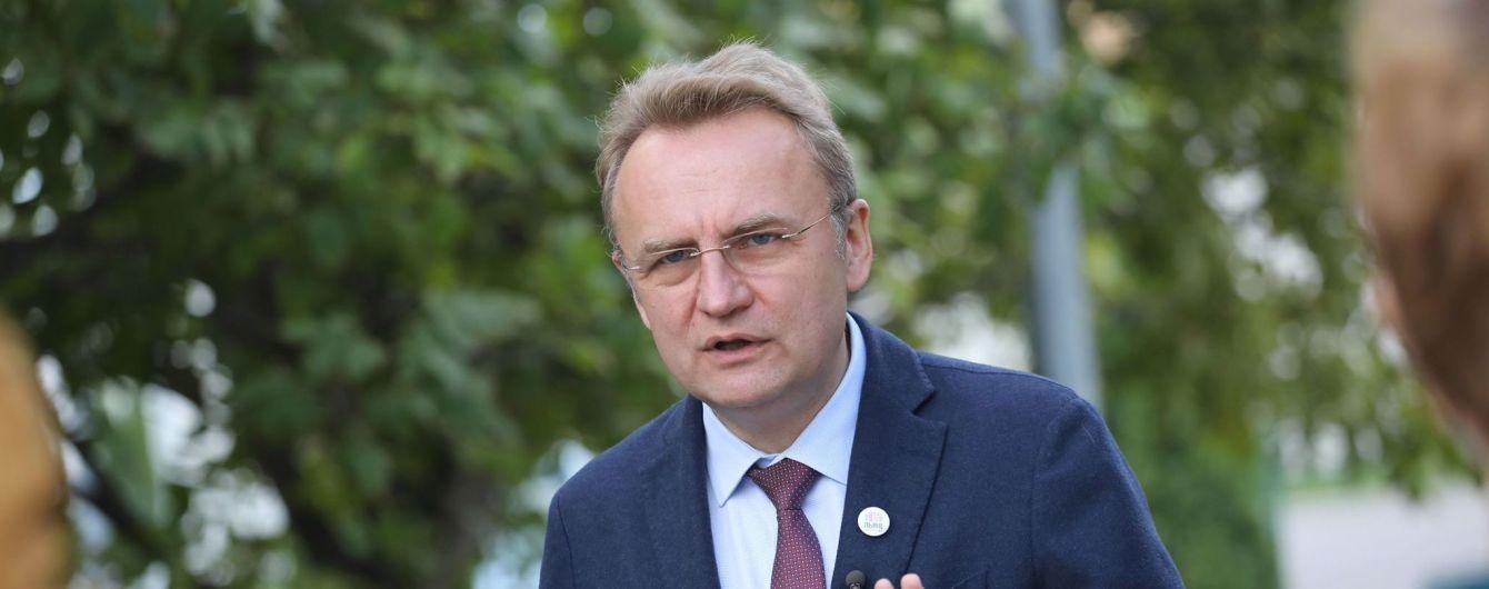 Садовый заявил, что его хотят досрочно снять с должности мэра