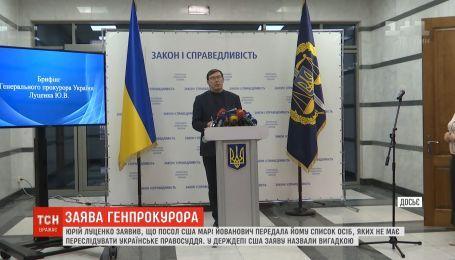 Госдеп США назвал громкое заявление Луценко полной выдумкой