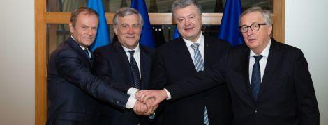 """У Брюсселі відбувся """"міні-саміт"""" Україна-ЄС за участю Порошенка та топ-керівників Євросоюзу"""