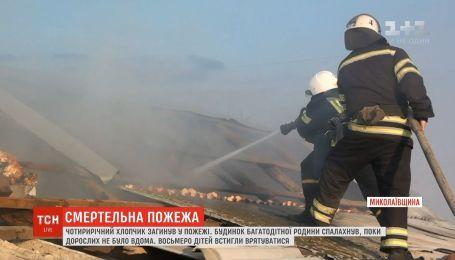 4-летний мальчик погиб в пожаре в Николаевской области