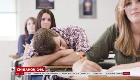Нові цікаві дослідження вчених про сон