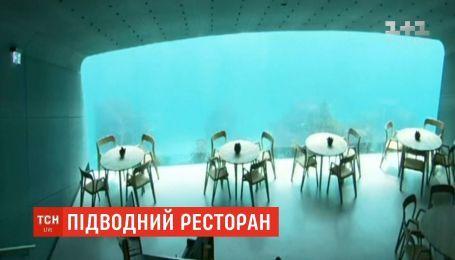 Обед с видом на морскую фауну: в Норвегии открылся крупнейший в мире подводный ресторан
