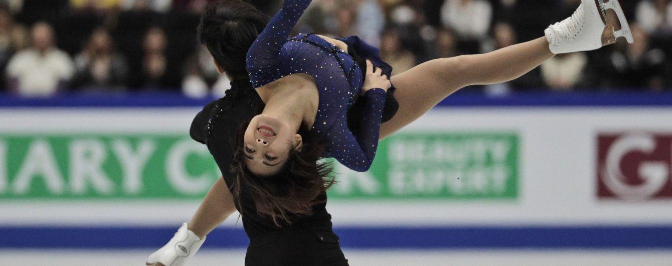 """""""Це поезія, мистецтво, це щось божевільне!"""" Китайці виграли Чемпіонат світу з фігурного катання"""