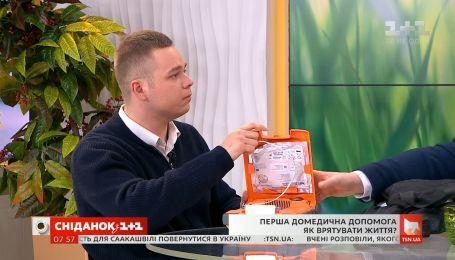 Федор Сердюк показал, как правильно оказать первую медицинскую помощь