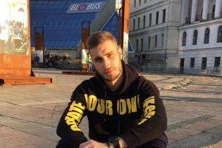 21-річний Олег може побороти свою недугу, але потрібні кошти