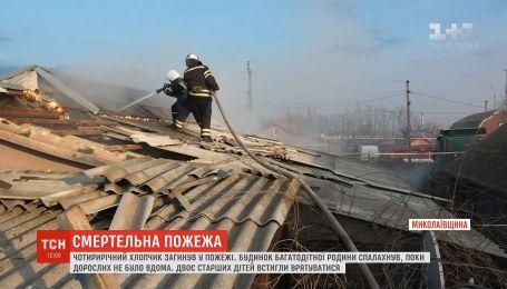На Миколаївщині під час пожежі загинув 4-річний хлопчик