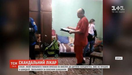 Врач скорой в Черновцах, который приехал на вызов нетрезвым, уволился