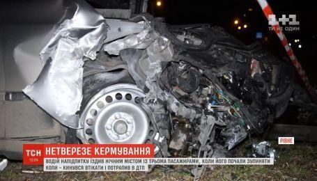 П'яний водій тікав від рівненських патрульних і потрапив у ДТП