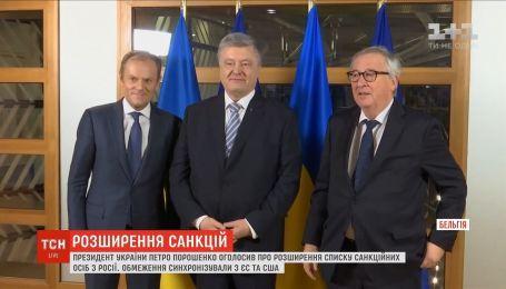 В Брюсселе Порошенко с европейскими лидерами обсудил новые санкции против России