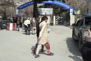 В афганском городе произошел взрыв: четверо погибших, 20 раненых