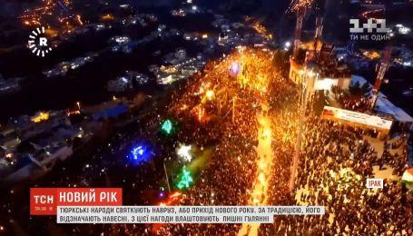 Иракские курды помпезно отметили приход праздника Навруз