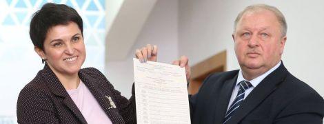 В ЦИК показали 80-сантиметровый бюллетень для выборов президента Украины