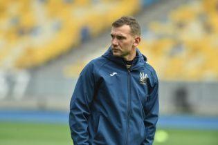Шевченко объявил состав сборной Украины на тренировочный сбор перед Евро-2020
