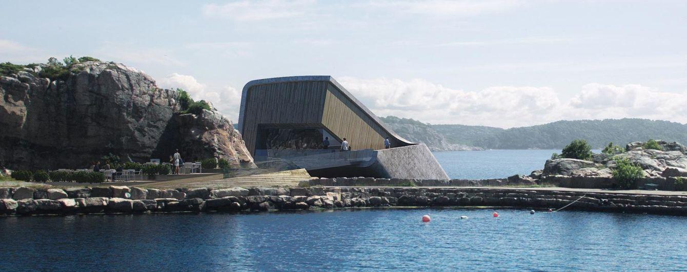 В Норвегии открыли самый большой в мире подводный ресторан