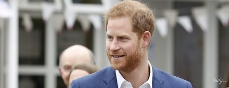 Сольний вихід: принц Гаррі відвідав захід у Лондоні без своєї дружини герцогині Меган