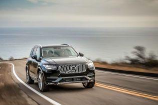 Volvo підкосили розгромно низькі продажі