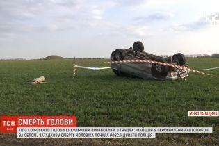 Потрапив у ДТП та отримав постріл з рушниці: на Миколаївщині загадково загинув сільський голова