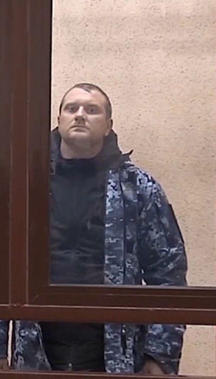 Усім морякам, захопленим поблизу Керченської протоки, призначено психіатричну експертизу