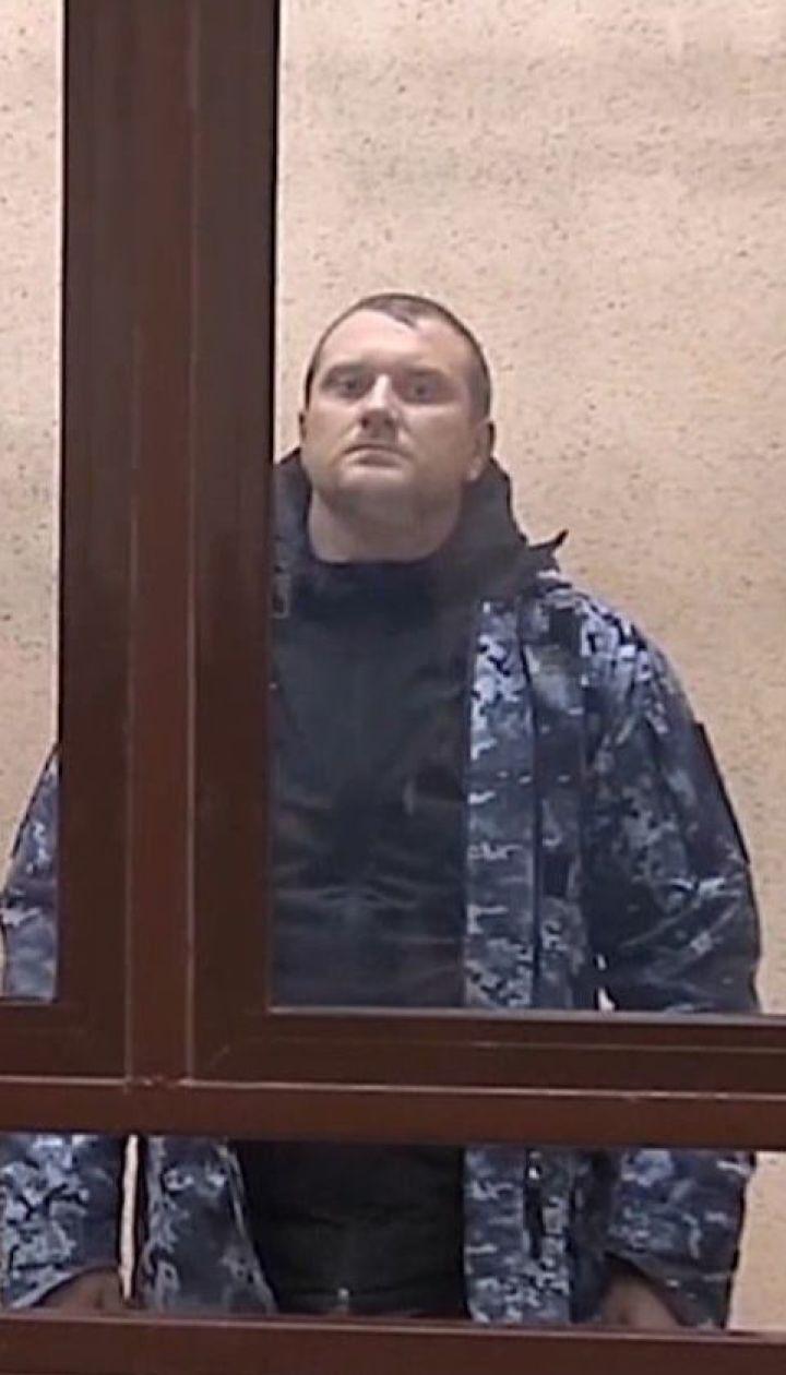 Всем морякам, захваченным вблизи Керченского пролива, назначена психиатрическая экспертиза