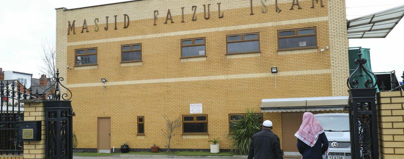 Неизвестные атаковали пять мечетей в британском Бирмингеме