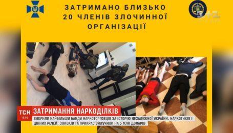 """Рекордную партию кокаина нашли в порту """"Южный"""" в Одесской области"""