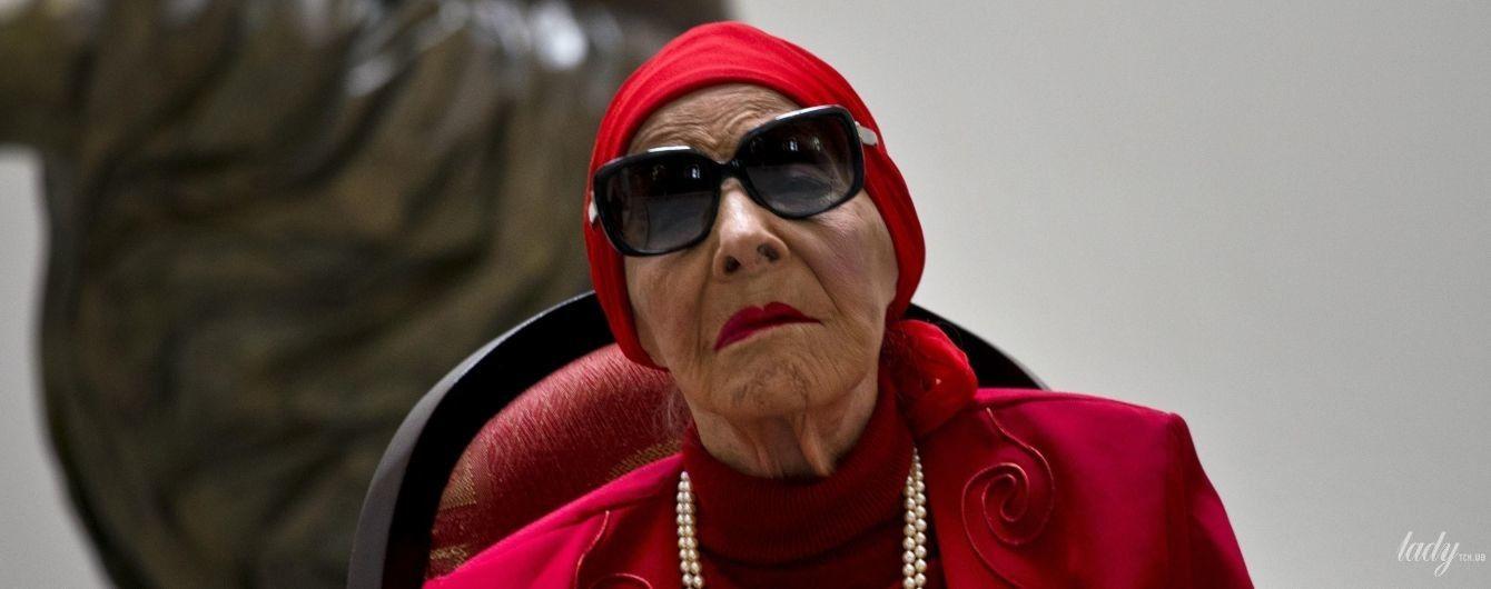 Во всем красном и в жемчуге: эффектный образ 97-летней кубинской балерины на торжественной церемонии