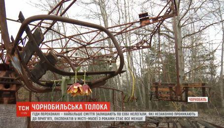 Чорнобильське прибирання: волонтери та туроператори збирали сміття у місті-привиді