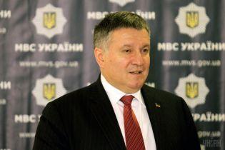 """Полиция расследует """"избирательные пирамиды"""" сразу нескольких кандидатов в президенты - Аваков"""