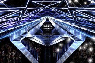 """Из-за обстрелов Израиля """"Евровидение-2019"""" оказалось под угрозой срыва - СМИ"""