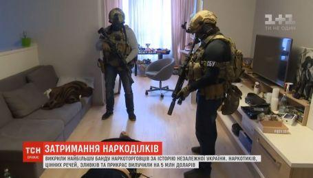 Викрито найбільшу банду наркоторговців за всю історію незалежної України